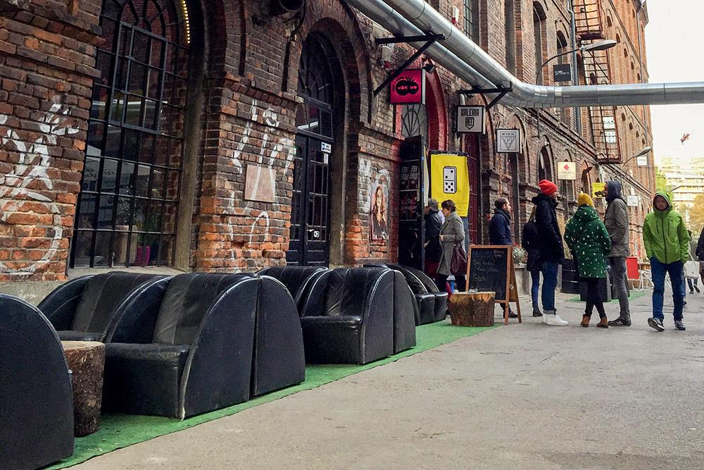 Łódź Design Festival 2015